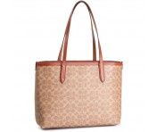 Coach Shopper Central Tote, Signature, Braun 69422